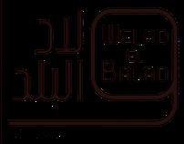 Welad El Balad - Packaging & Branding