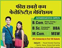 Education advt