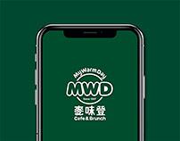 麥味登MyWarmDay UI/UX design