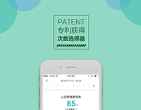 【Patent] A kind of selector control