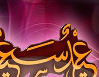 Ending Eid Mubarak