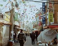 Korean Market #1