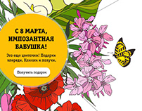 Vector flowers for greeting application.