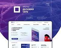 """Фирменный стиль и сайт для АО """"Деловая сеть-Иркутск"""""""