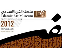 ISLAMIC ART MUSEUM (Graduation Project)