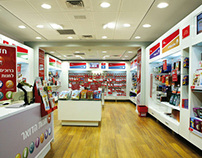 ISRAEL Postal Company -  Convenience Concept Store