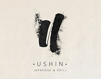 USHIN -Japanese & Grill- Brand identity & packaging
