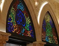 Palestine Cities Calligraphy ( Mashrabiya )