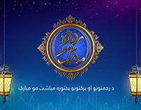 Ramadan Eftari Promo