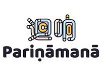 Pariṇāmanā