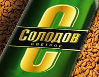 Солодов (COPY)