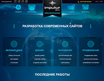 impulse web (alpha version 1.0)