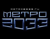 Metro 2033 logo