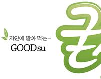 goosu - brand naming & logos