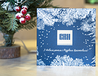 Greeting card for CRH company