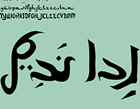 Urdu Typography using English Fonts