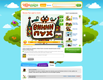 Tvigle. Video portal for kids