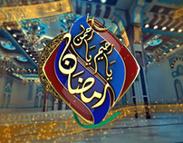 Ramadan 2016 Special Transmission on Abb Takk