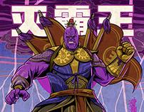 Beijing Opera Avengers 02