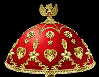 Emirates - St Petersburg - Online Banner