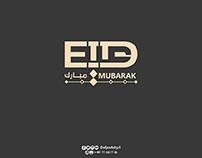 #مخطوطة #العيد عربي إنجليزي #typographic #EID