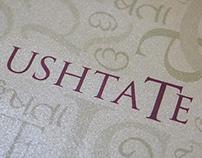 Ushta Te ~ a wedding invitation