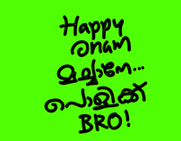 ONAM RELOADED...