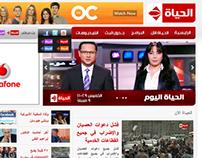 Al Hayah TV