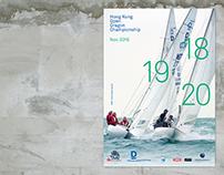 Poster for Hong Kong Open Dragon Championship 2016