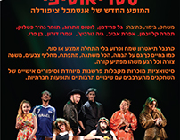 Commedy Show Plakat