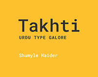 Takhti - Urdu Typography galore
