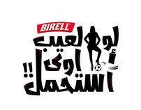 Logo for Football Birell Activation