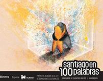 """Amor Invisible"" Santiago en 100 Palabras 2016"