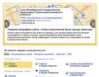 Web site — Yandes Webmaster