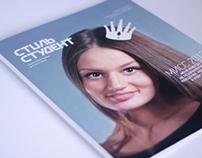 "Magazine ""Style Student"""