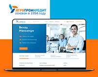 Банк «АГРОПРОМКРЕДИТ» - Дизайн концепция:design concept