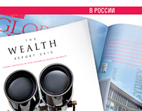 Brochure about the Wealth Report Magazine