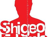 Tribute to Shigeo Fukuda