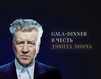 Landing page — gala dinner in honor of David Lynch