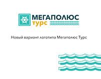 Редизайн логотипа Мегаполюс Турс