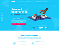 Landing page. Toys for kids sale site