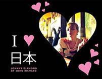 I ♥ 日本