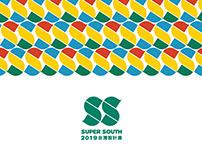 2019 台灣設計展@屏東 主視覺暨識別系統設計 - 超級南 SUPER SOUTH