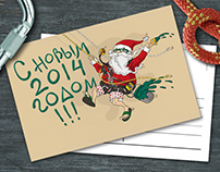 """""""Happy New Petzl!!!"""" greeting cards"""