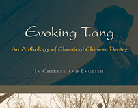 Book Design & Composition: Evoking Tang