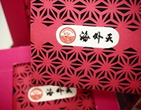 Mooncake Packaging