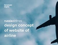 design concept of website of airline