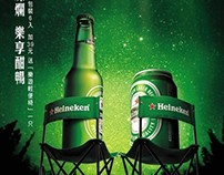 Heineken - BTL Creative Business