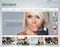 westfalika.ru