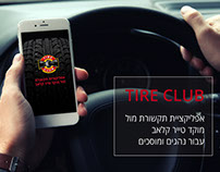 Tire Club mobile app